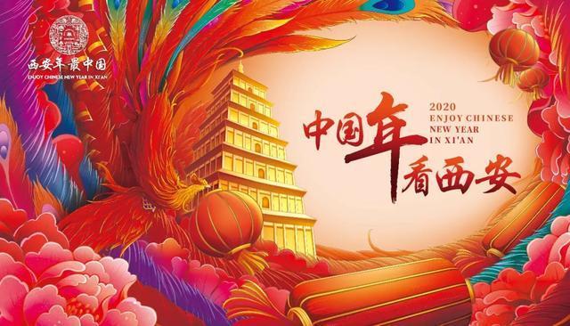"""立體式保障""""中國年·看西安""""文旅活動,城管部門這么干,重點區域公廁延時關閉……"""