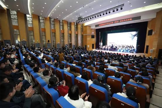 首届国际教育合作与交流(西安)