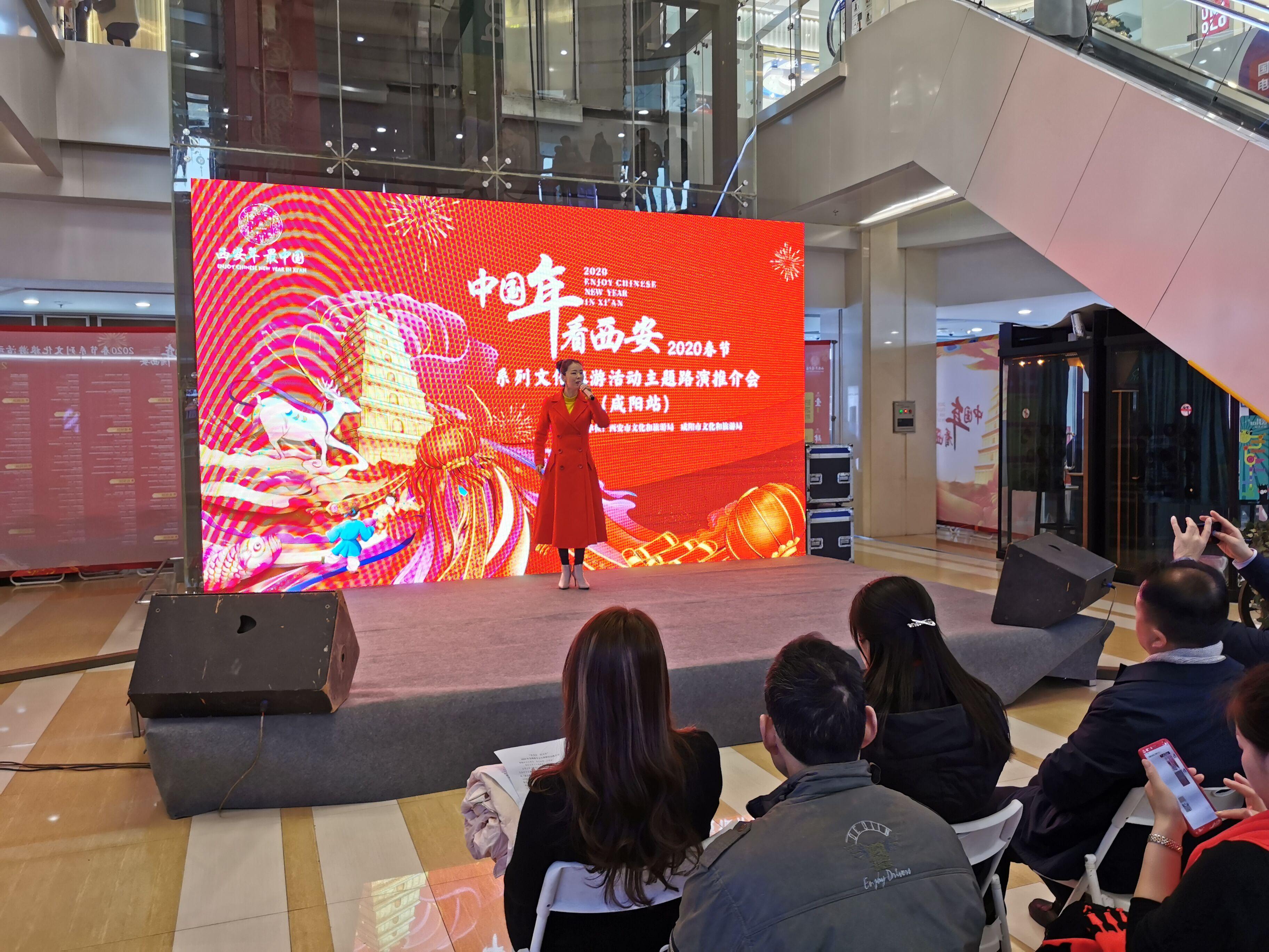 西安春节期间的近300项活动,遍布小雁塔、钟鼓楼等地