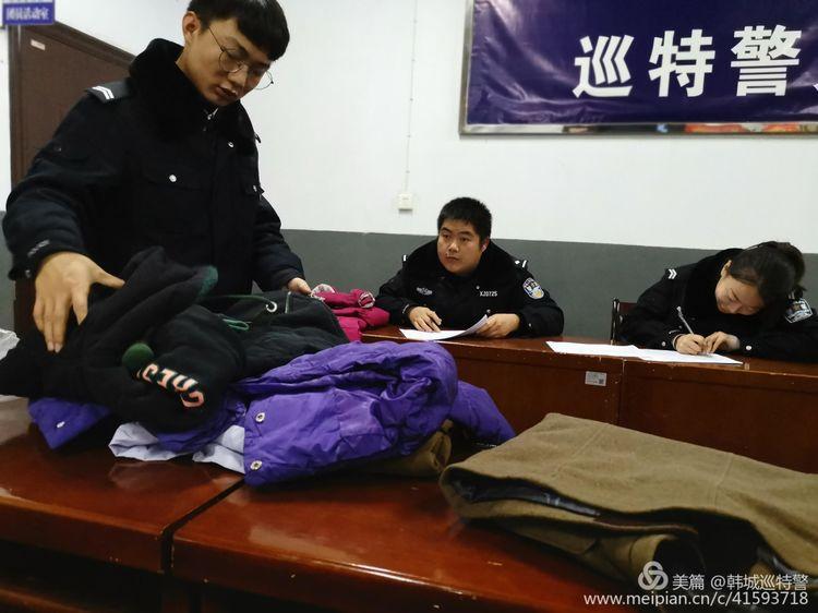 心系贫困户 捐赠暖人心——韩城巡特警大队开展向贫困户捐赠衣物活动