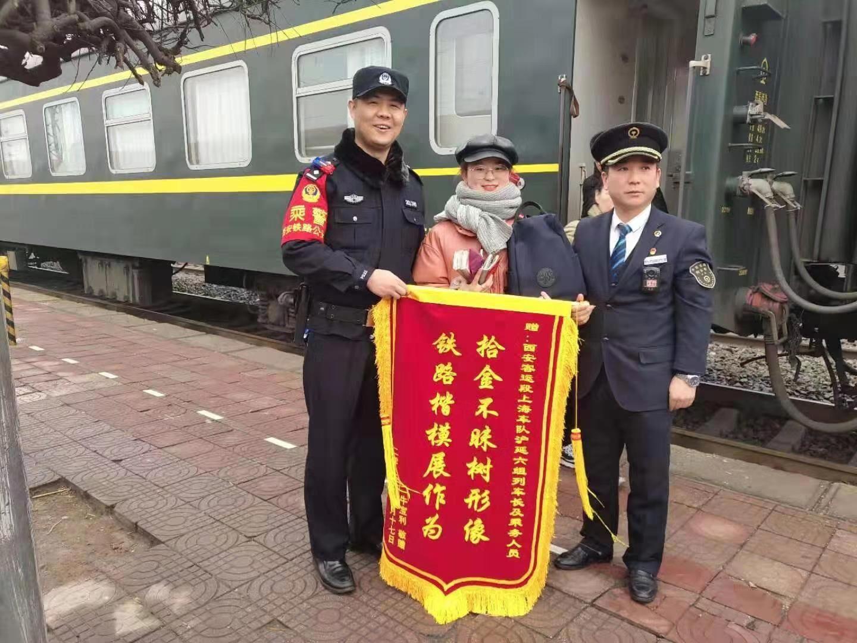 """女子乘车丢失""""万元""""背包,辗转延安上海终回失主手中"""
