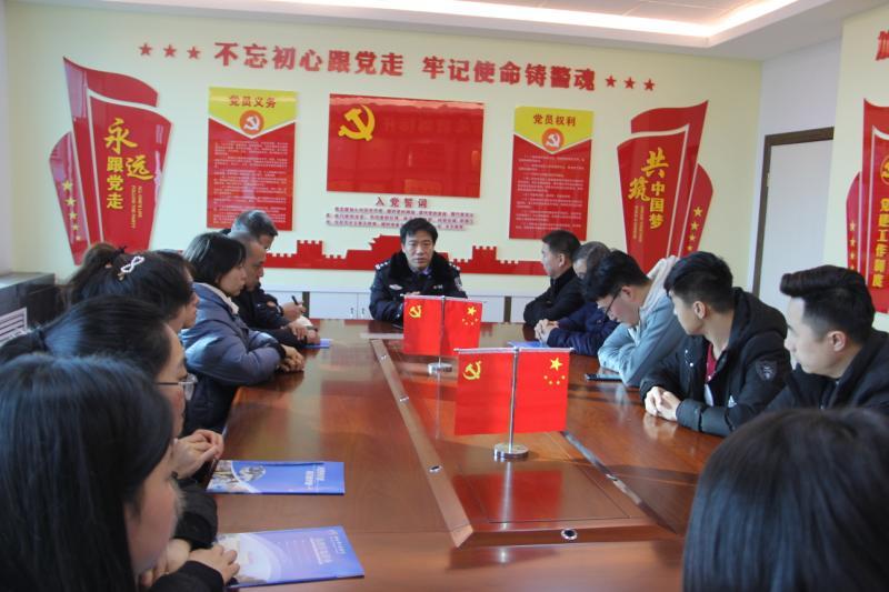 韩城市公安局召开2020年脱贫攻坚驻村工作队座谈会暨新春慰问活动