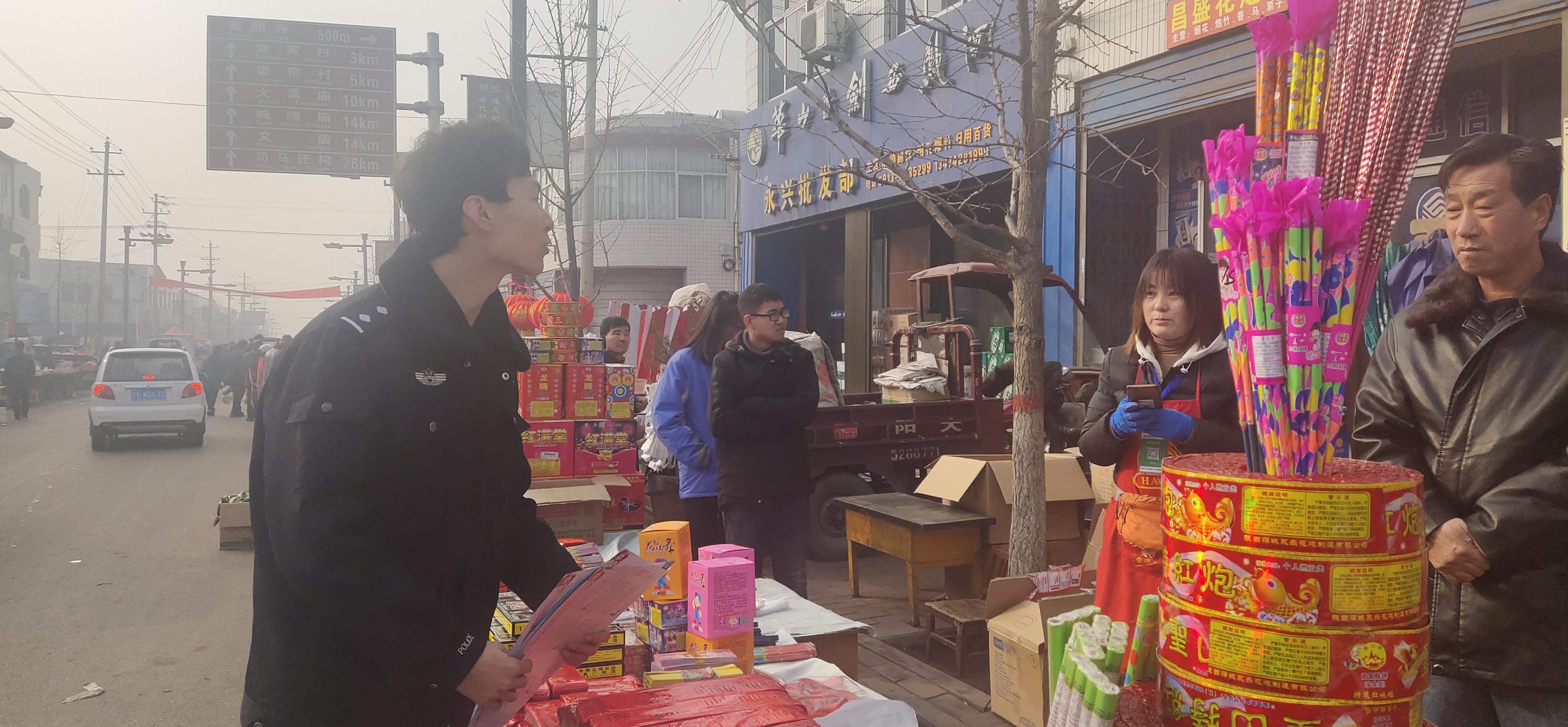 韩城公安:昝村派出所开展辖区烟花爆竹检查整治行动