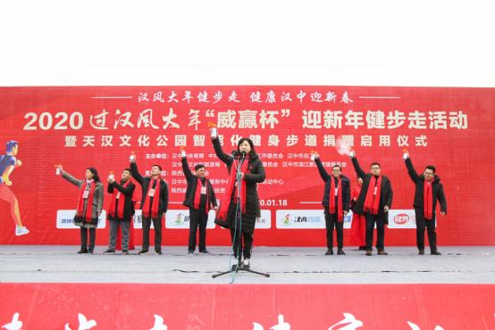汉中市首条智能化健身步道建成