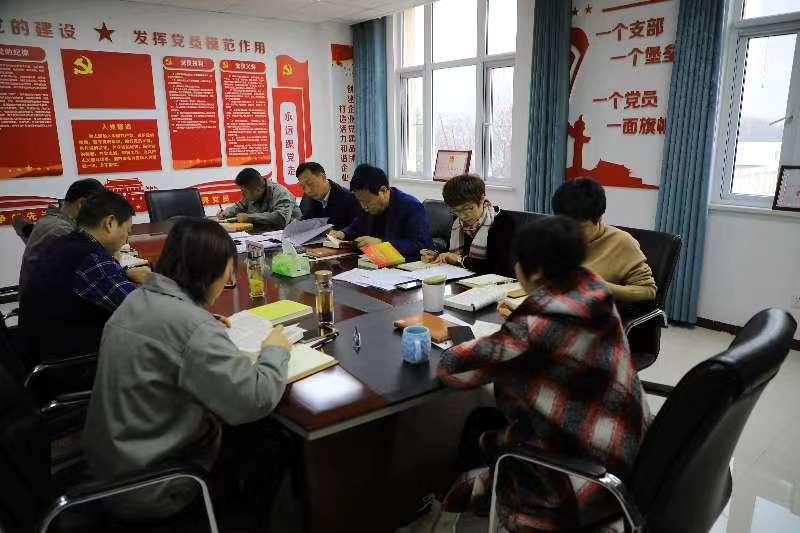 秦元熱力組織開展春節期間違規收送禮金問題專項整治活動
