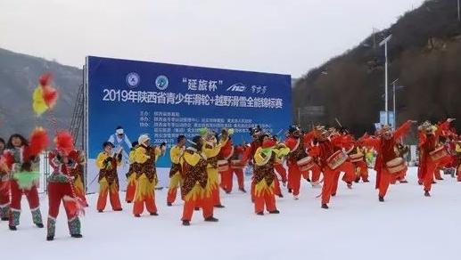 """""""延旅杯""""2019年陕西省青少年滑轮+越野滑雪全能锦标赛在黄龙开赛"""