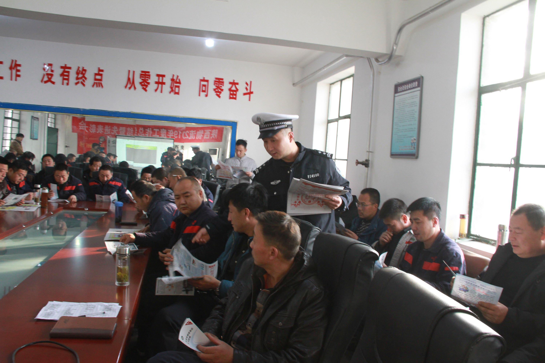 耀州交警交通安全宣传进企业