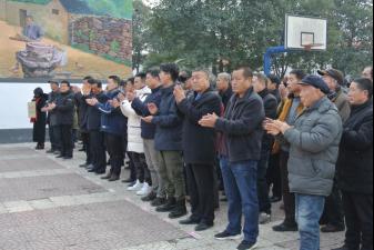 西安长安区黄良街道举行乡贤协助治理委员会授牌仪式暨春节文化演出活动