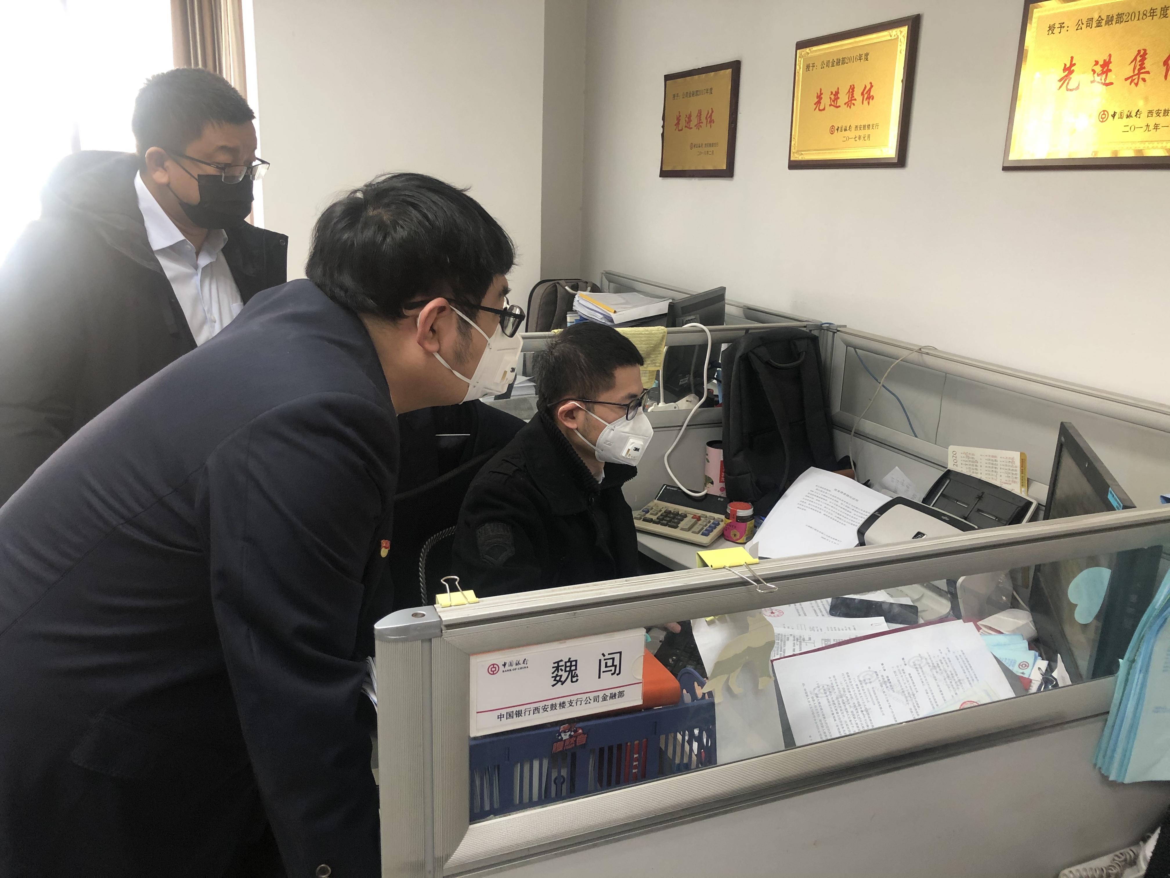 """中国银行陕西省分行:紧急投放500万流贷助力企业""""抗疫"""""""