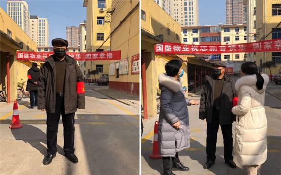 """【战疫情  榜样的力量】韩城市新城办司马社区:疫情来袭 """"老村长""""彰显担当"""
