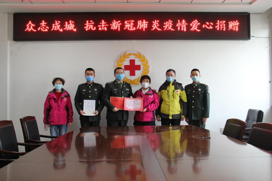 32705部队120名团员、群众向西安市红十字会捐款1.7万余元