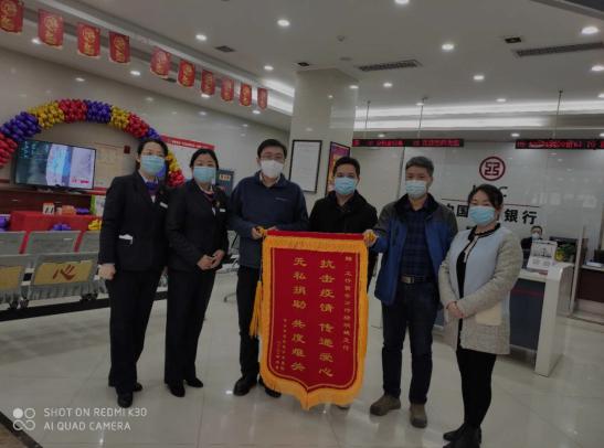 工行西安纺织城支行营业室暖心服务 医院客户致谢送锦旗