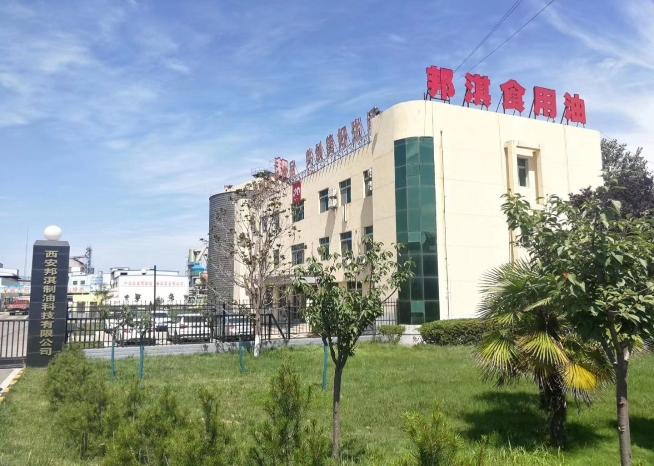 农发行陕西省分行营业部投放应急