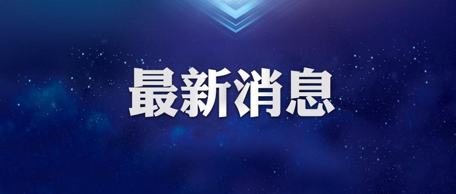 """西安:严防精控 保障复课 实行""""五个一律""""管理"""