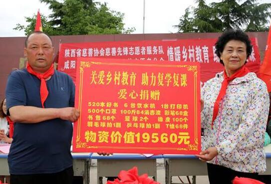 """情暖乡村教育助力复学复课!""""520本好书""""礼泉县传阅点建成"""