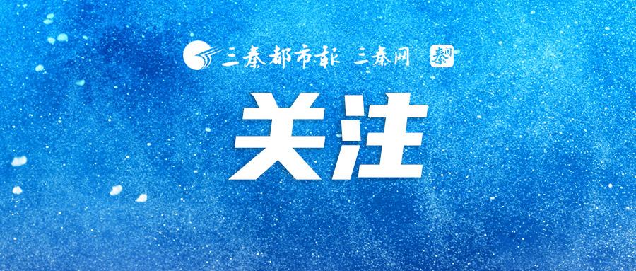 海报 | 李克强:中华民族有智慧、有能力解决好自己的事