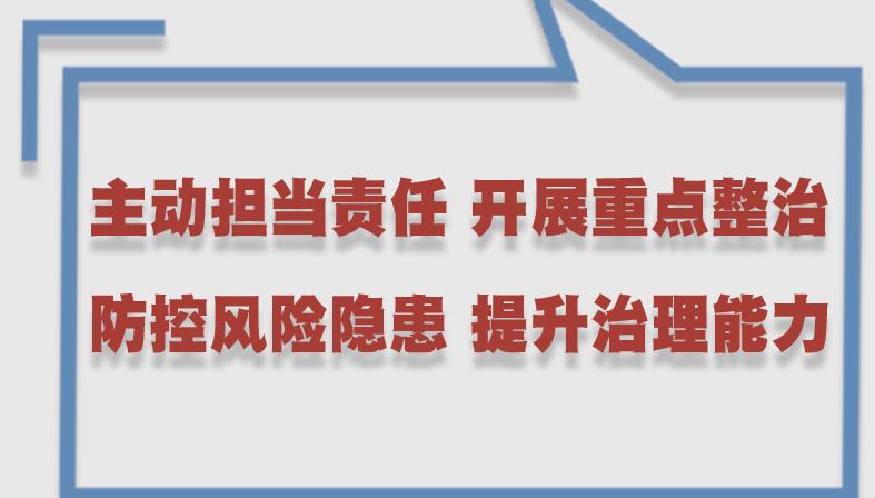 """2020年禁毒工作怎么干?江苏绘出详细""""作战图"""""""