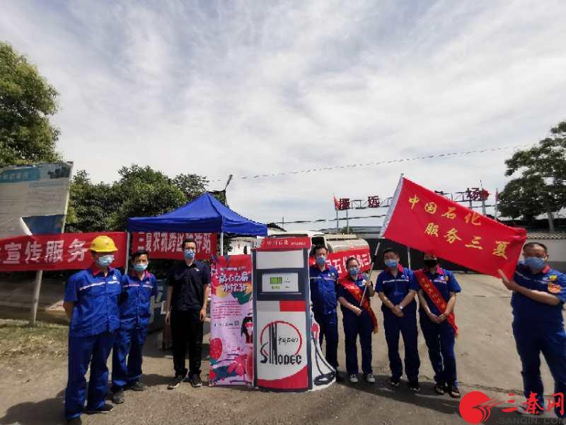 """中国石化咸阳分公司支农惠农助""""三夏"""""""