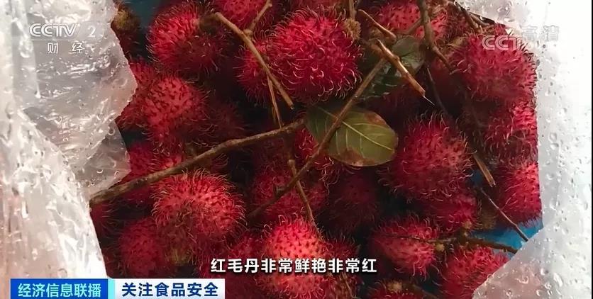 央視重磅曝光!心驚!黑心商販竟用工業稀硫酸浸泡這種水果!