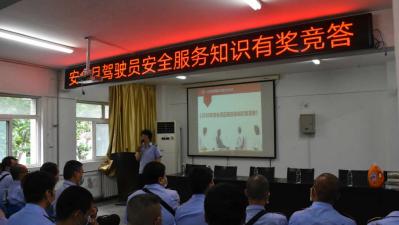 """西安公交集团第七分公司开展""""安全月""""车辆应急处置、消防演练活动"""