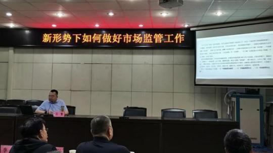 西安市市场监管局副局长吴繁带队到未央区市场监管局开展调研培训