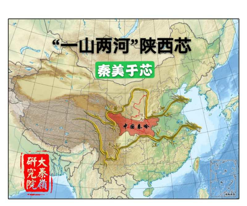 陜西省發布黃河流域生態空間治理十大行動