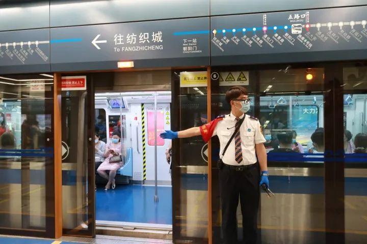 提醒!端午假期西安地铁运营时间有调整