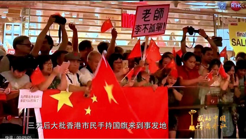昨晚,香港感動中國!