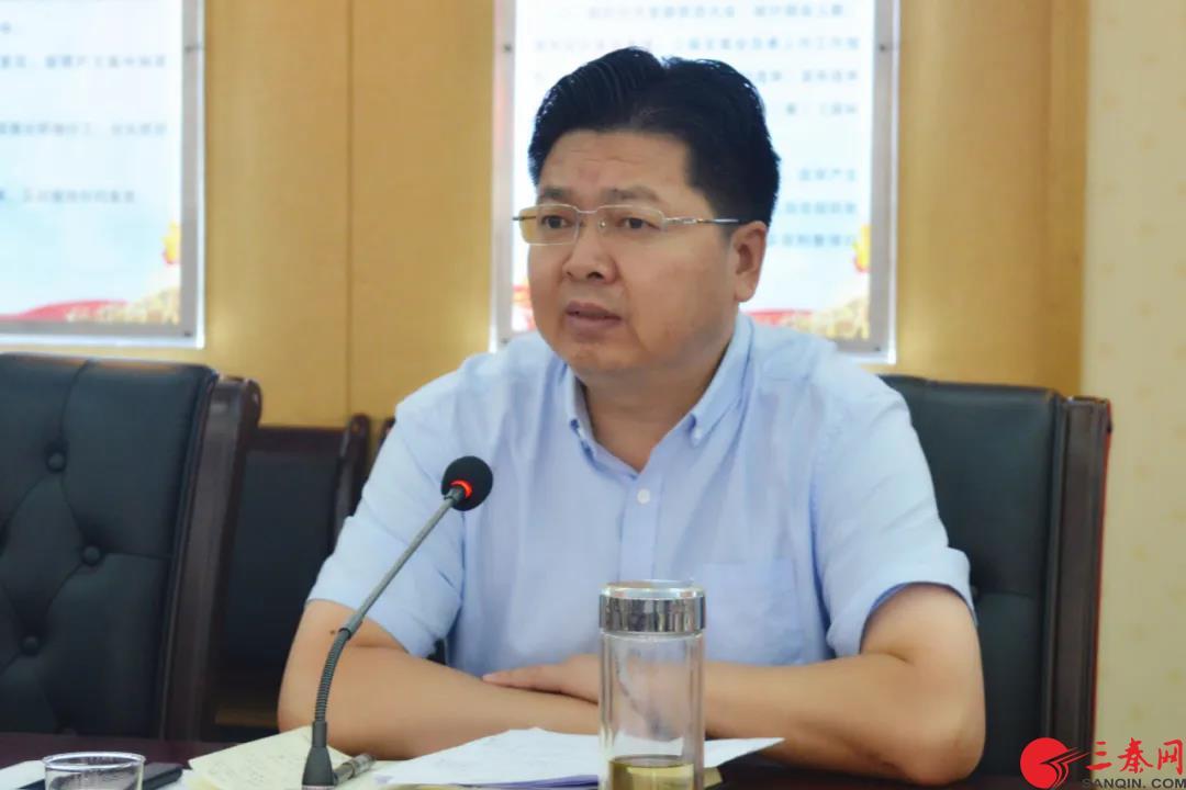 咸阳市委政法委机关党支部党员大会召开