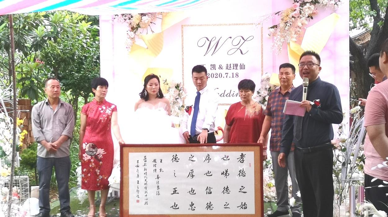 蓝田新婚礼:一户办婚礼 教育一村人