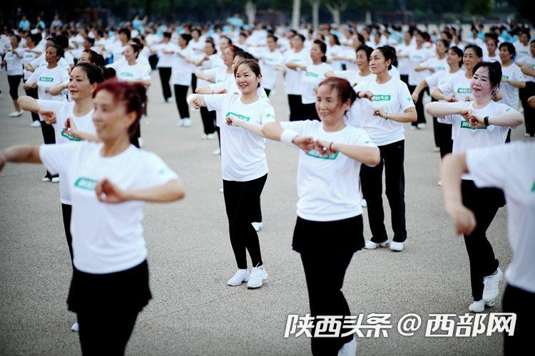 """满足三秦百姓运动需求 """"全民健身日""""八大主题活动将轮番上演"""