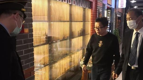"""控烟不力被罚3万元 上海开出首张控烟违法场所""""顶额罚单"""""""