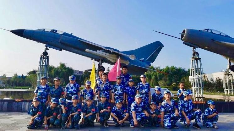 西安航空基地:夏令营中触摸航空梦想 体验中收获成长