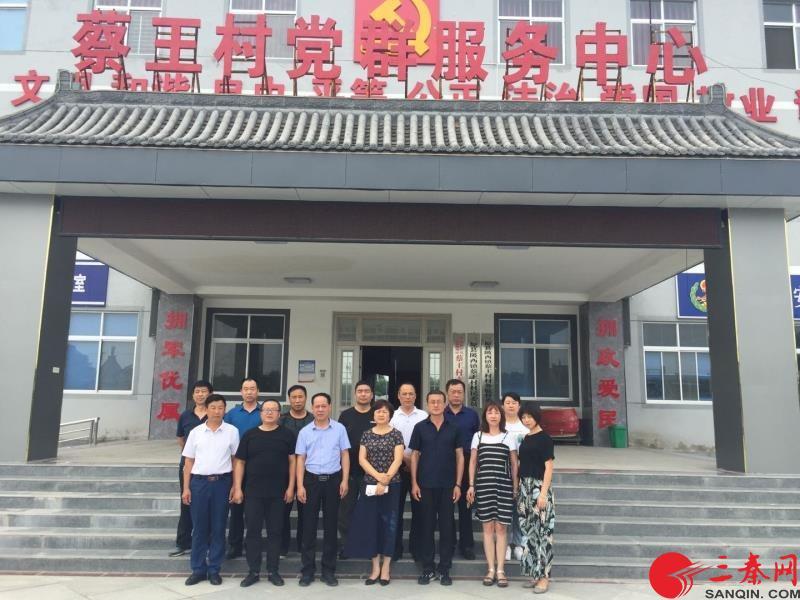 三原县退役军人事务局与乾县同行相互学习交流