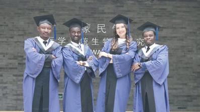 留学中国 促进交流