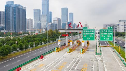 快讯:西安绕城高速公路丈八互通式立交南侧出入口建成通车