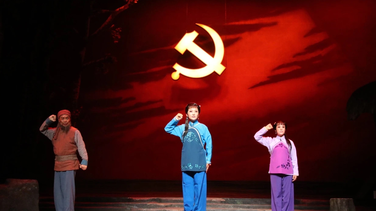 雁塔区基层党组织观看秦腔红色现代剧《党的女儿》