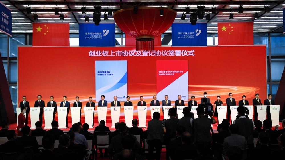 中国创新资本市场板块开启注册制新变革