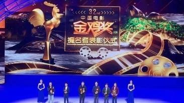 临潼本土电影《树上有个好地方》9月6日上映