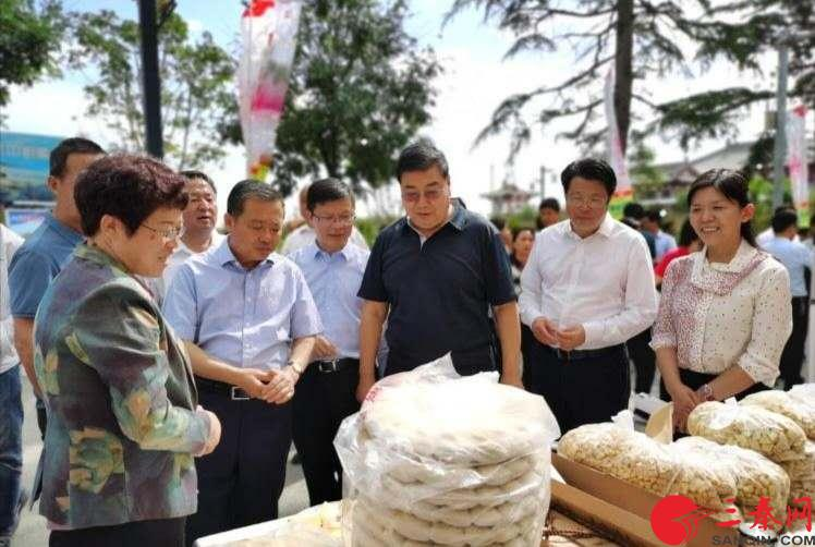 咸陽市扶貧產品展銷金秋消費季活動禮泉召開