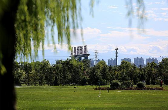 咸陽高新區:宜居宜業的幸福家園