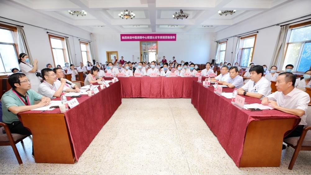 中国房颤中心对红会医院阎良院区房颤中心进行现场认证