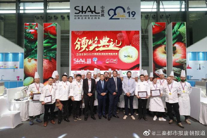 中食展9月底在上海舉行   多維度呈現食品行業發展趨勢
