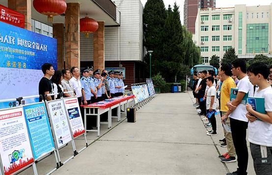 渭城公安網絡安全宣傳走進陜西能源職業技術學院