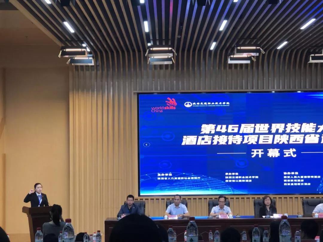 西安铁道技师学院荣获第46届世界技能大赛陕西省选拔赛大奖
