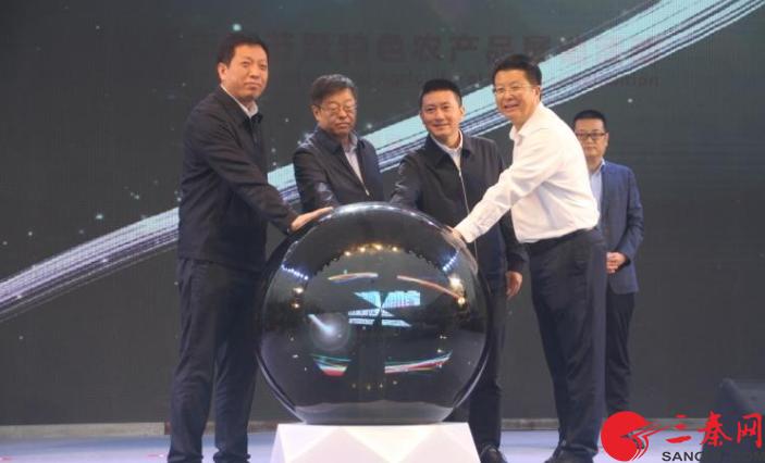 咸陽市慶祝2020年中國農民豐收節禮泉啟動