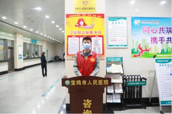宝鸡市人民医院开展多种形式志愿服务活动