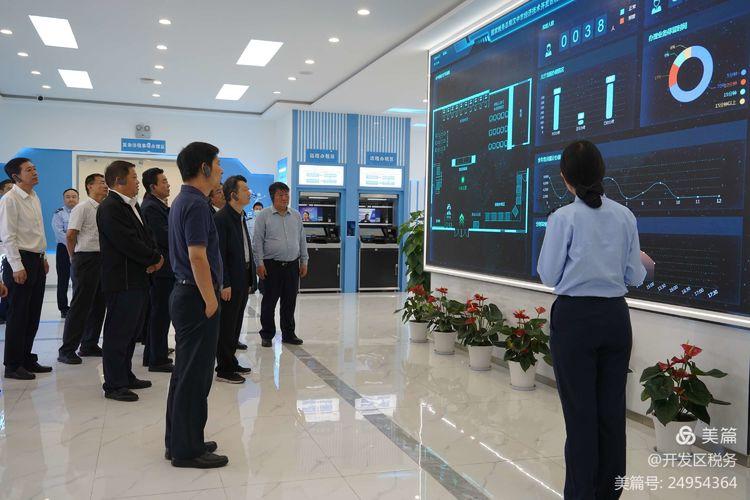 国务院发展研究中心副主任隆国强一行到汉中经开区税务局调研优化营商环境工作
