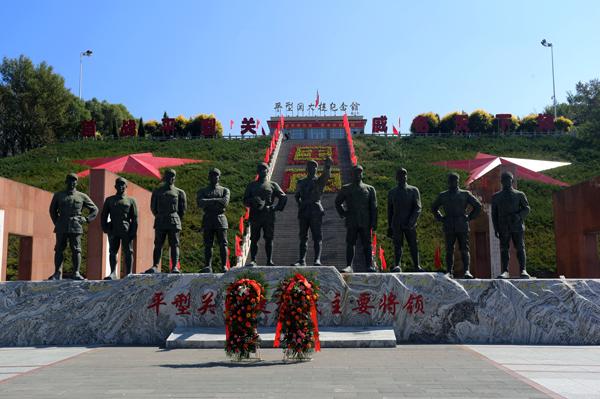 游山西·读历史   组图:平型关战役的烽火时刻 这段历史不能忘
