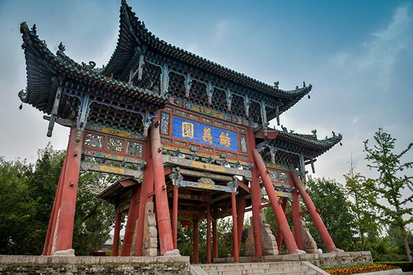 游山西·读历史   组图:探访解州关帝庙 领略武圣忠义文化